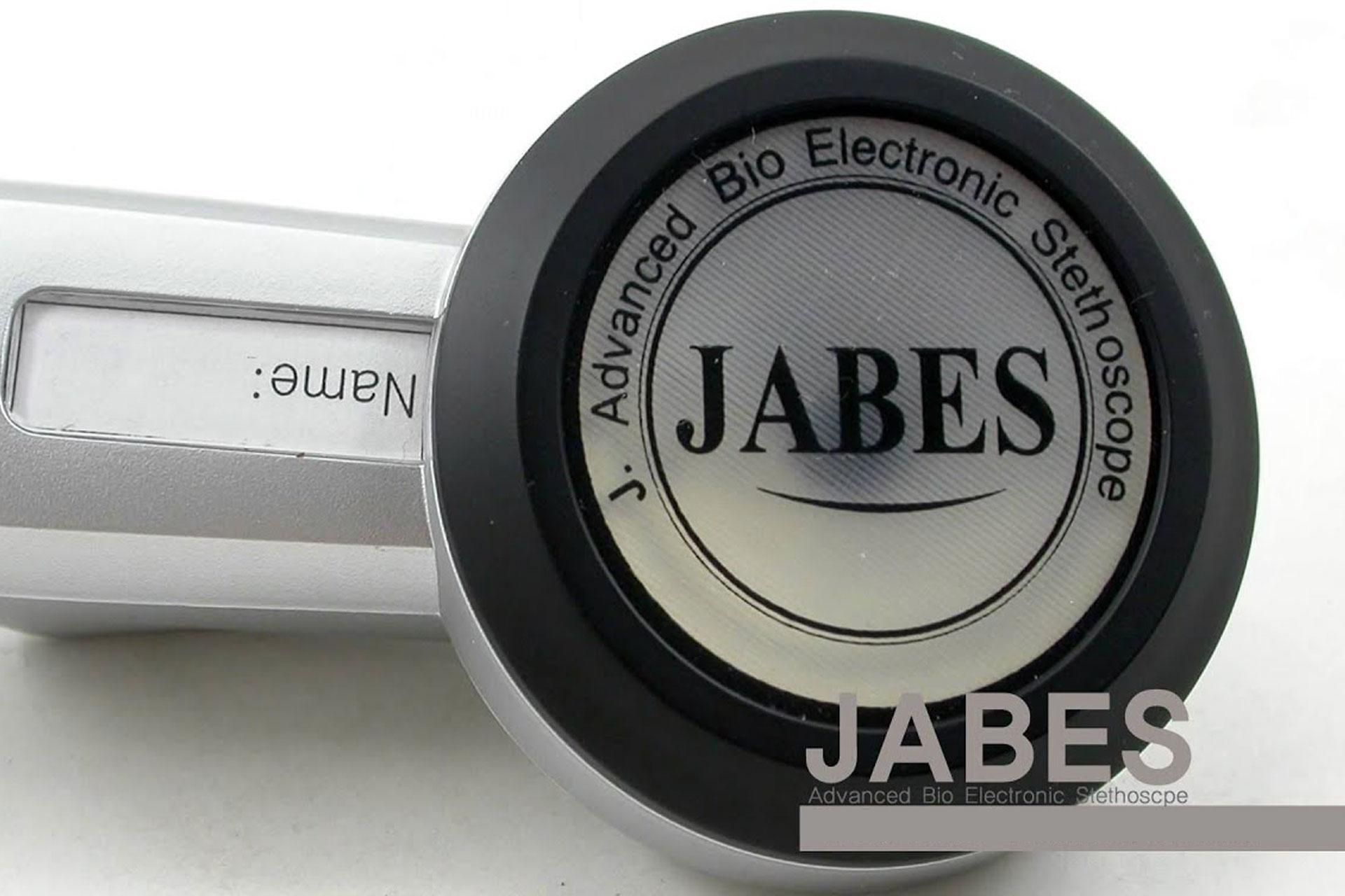 noutati-in-oferta-stetoscopul-electronic-jabes
